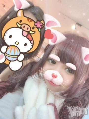 甲府ソープオレンジハウス きらら(21)の2019年2月14日写メブログ「きららーん」