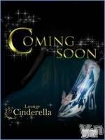 アヤ 富士吉田キャバクラ Lounge Cinderella(ラウンジ シンデレラ)在籍。