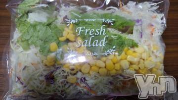 甲府ソープBARUBORA(バルボラ) のん(23)の2019年5月17日写メブログ「1日の野菜摂取量?」
