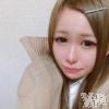 せな(20)