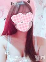 甲府ソープ オレンジハウス りりな(23)の12月14日写メブログ「こんばんは??」