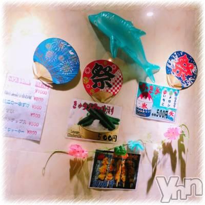 富士吉田キャバクラLounge Cinderella(ラウンジ シンデレラ) いろはの8月13日写メブログ「▽納涼」
