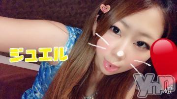 甲府ソープBARUBORA(バルボラ) じゅえる(20)の2019年1月13日写メブログ「お久しぶりです?」