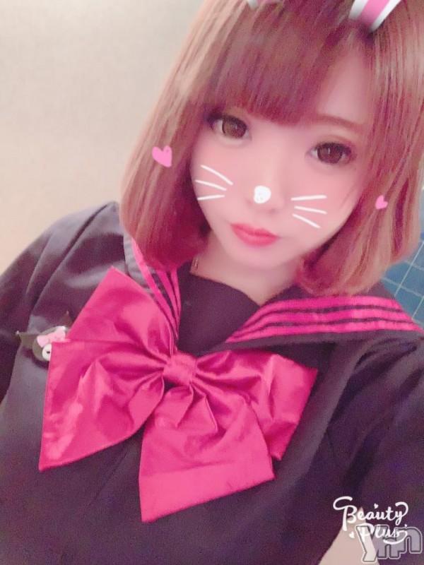 甲府ソープオレンジハウス りおな(20)の2019年2月13日写メブログ「お礼❤」
