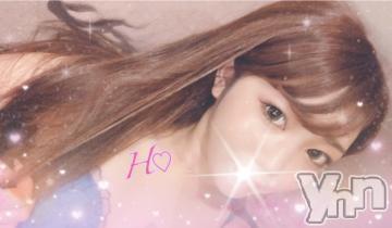 甲府ソープオレンジハウス ひかる(20)の2019年1月13日写メブログ「[お題]from:メイドで変態さん」