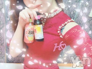 甲府ソープオレンジハウス ひかる(20)の2019年1月13日写メブログ「わーい.*・゚ .゚・*.」