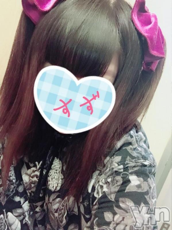 甲府ホテヘルCandy(キャンディー) すず(19)の2019年1月14日写メブログ「たいきんっ♡」