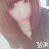 すず(19)