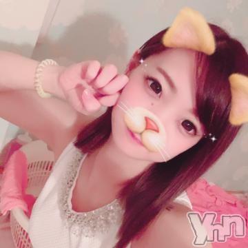 甲府ソープオレンジハウス まりん(22)の2019年1月13日写メブログ「もぐもぐ」