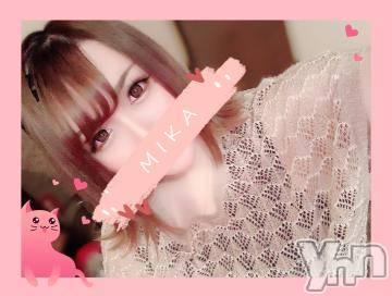 甲府ソープ BARUBORA(バルボラ) みか(22)の7月8日写メブログ「出勤????*??」