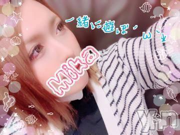 甲府ソープ BARUBORA(バルボラ) みか(22)の8月11日写メブログ「[今日の私の体温]:フォトギャラリー」