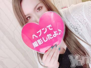 甲府ソープ BARUBORA(バルボラ) みか(22)の8月21日写メブログ「撮影しゅーりょー!」