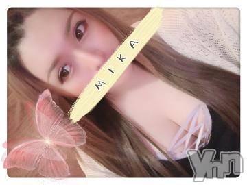 甲府ソープ BARUBORA(バルボラ) みか(22)の9月20日写メブログ「御新規A様?」