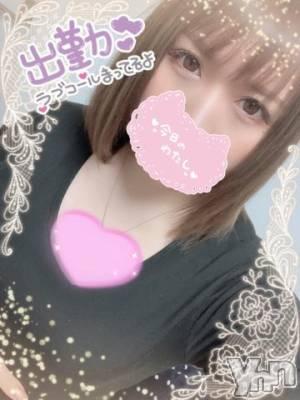 甲府ソープ BARUBORA(バルボラ) みか(22)の1月12日写メブログ「出勤(?°?°?)・*」
