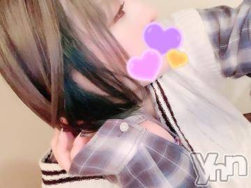 甲府ソープ BARUBORA(バルボラ) みか(22)の1月22日写メブログ「おはよおお」