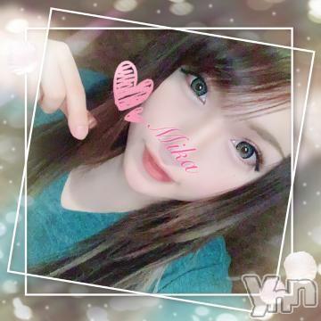 甲府ソープBARUBORA(バルボラ) みか(22)の2019年5月18日写メブログ「本日」