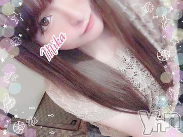 甲府ソープBARUBORA(バルボラ) みか(22)の2019年9月13日写メブログ「お礼?」