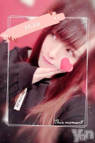 甲府ソープBARUBORA(バルボラ) みか(22)の2020年3月26日写メブログ「お礼?」