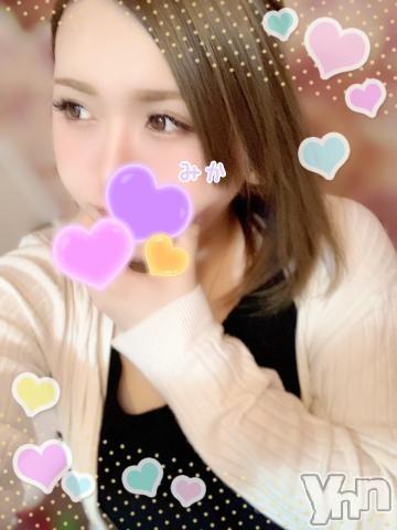 甲府ソープBARUBORA(バルボラ) みか(22)の2020年10月18日写メブログ「気をつけてね?( ´ ? ` )???」