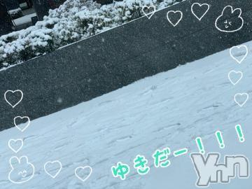 甲府ソープBARUBORA(バルボラ) みか(22)の2021年1月12日写メブログ「寒いと思ったら…!!」