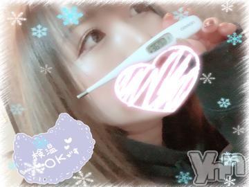 甲府ソープBARUBORA(バルボラ) みか(22)の2021年1月12日写メブログ「今日の体温?.*?」