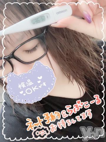 甲府ソープBARUBORA(バルボラ) みか(22)の2021年1月13日写メブログ「[今日の私の体温]:フォトギャラリー」