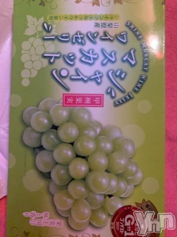 甲府ソープオレンジハウス ぴこ(20)の2019年3月16日写メブログ「thanks . ?」
