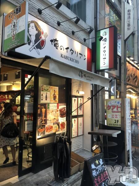甲府キャバクラOne Scene(ワンシーン) 蒼宮 優葉の7月12日写メブログ「こんばんわ★ガールみやびです。」