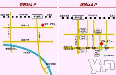 甲府市ソープ ブロードウェーの店舗イメージ1枚目「甲府ソープランドアクセスマップ1」