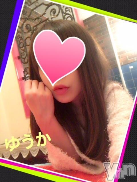 甲府ソープブロードウェー ゆうかの2019年2月13日写メブログ「暖かい^_^」