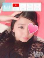 甲府ソープ ブロードウェー なつみ(ヒミツ)の3月25日写メブログ「嬉しいこと」