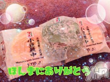 甲府ソープ Vegas(ベガス) るる(25)の7月27日写メブログ「最終日?」