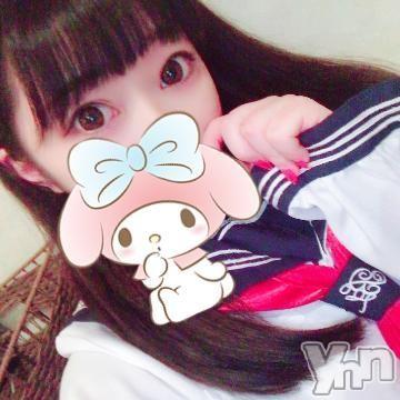 甲府ソープオレンジハウス にな(20)の2019年2月13日写メブログ「最終日??」