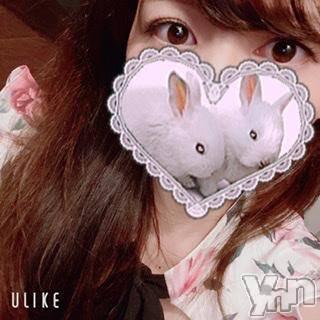 甲府ソープ オレンジハウス ゆら(21)の9月7日写メブログ「おはよう?」