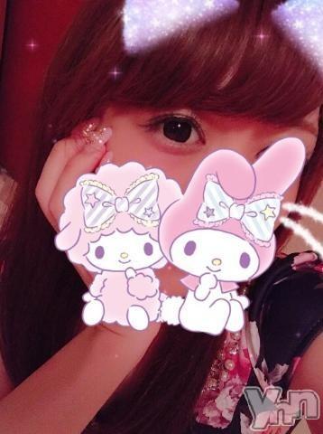 甲府ソープオレンジハウス ゆら(21)の2019年2月13日写メブログ「最終日??」