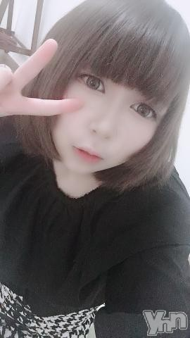 甲府ソープBARUBORA(バルボラ) みずき(20)の2019年2月13日写メブログ「お待ちしてます?」