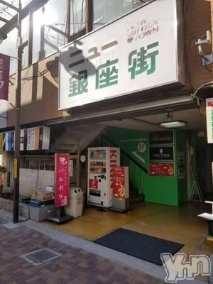 甲府市その他業種 リーチ麻雀 ドラゴン(リーチマージャンドラゴン)の店舗イメージ枚目