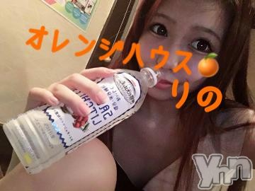 甲府ソープオレンジハウス りの(20)の2019年5月17日写メブログ「パカーン」