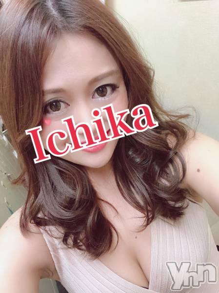 甲府キャバクラQuiaime(キエム) の2019年5月17日写メブログ「詐欺詐欺」