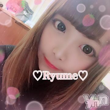 甲府ソープオレンジハウス りゅめ(20)の2019年3月16日写メブログ「?おれい」