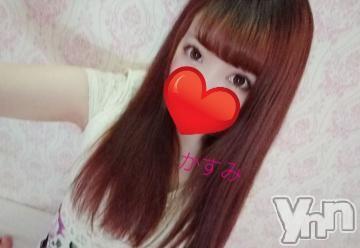 甲府ソープオレンジハウス かすみ(21)の2019年6月13日写メブログ「?」