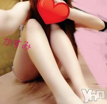 甲府ソープオレンジハウス かすみ(21)の2019年6月15日写メブログ「こんにちわ」