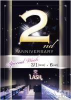 甲府キャバクラ CLUB LASH(クラブラッシュ) 柊 るいの3月1日写メブログ「今日から土曜日まで」