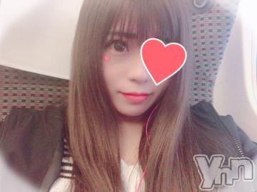 甲府ソープオレンジハウス まほ(22)の2019年5月17日写メブログ「明日から」