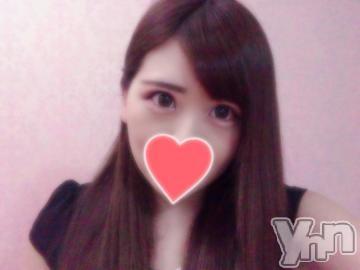 甲府ソープオレンジハウス まほ(22)の2019年5月18日写メブログ「おはようございます」