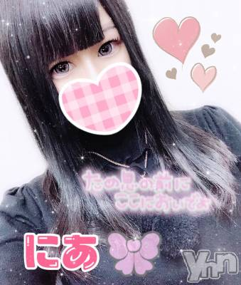 甲府ソープ オレンジハウス にあ(20)の4月19日写メブログ「おはようございます?」
