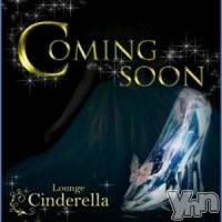 アヤカ(ヒミツ) 身長158cm。富士吉田キャバクラ Lounge Cinderella(ラウンジ シンデレラ)在籍。