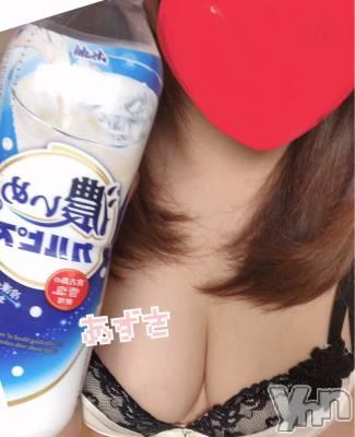 甲府ホテヘル Candy(キャンディー) あずさ(19)の1月18日写メブログ「イェイ!!」