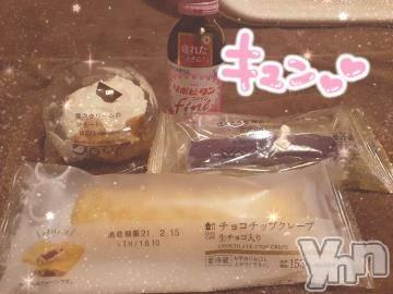 甲府ソープ オレンジハウス ひびき(27)の2月14日写メブログ「THANKS?」