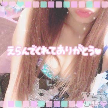 甲府ソープ オレンジハウス ひびき(27)の5月3日写メブログ「THANKS?」